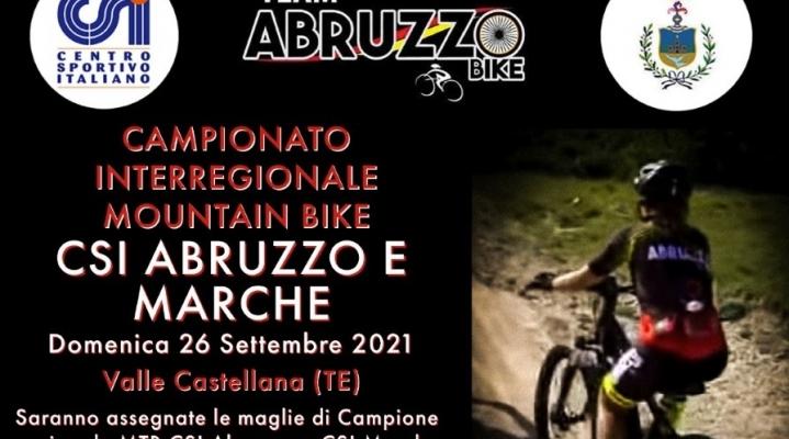 Ciclismo: il 26 settembre a Valle Castellana il Campionato Interregionale di Mountain Bike