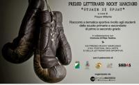 Premio Letterario Rocky Marciano